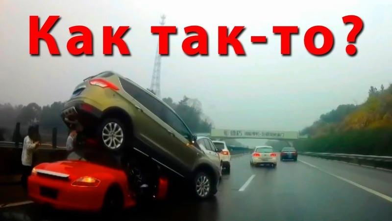Золотая коллекция как тупят водители 15 ошибок водителей