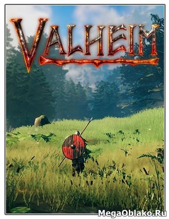 Valheim [v 0.153.2 | Early Access] (2021) PC | RePack от Pioneer