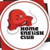Английская школа для детей и подростков
