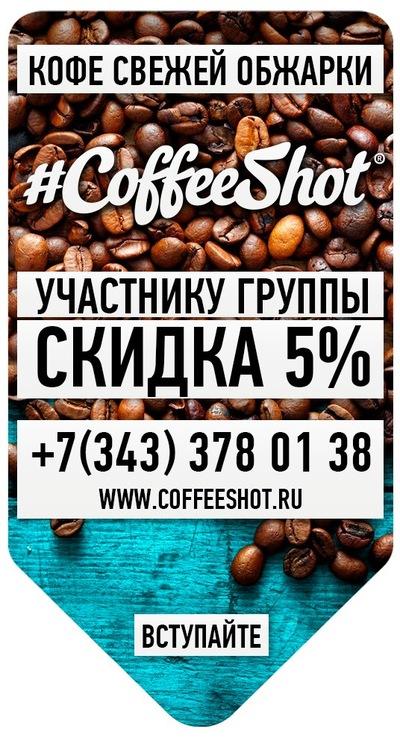Buy bulk arabica coffee beans