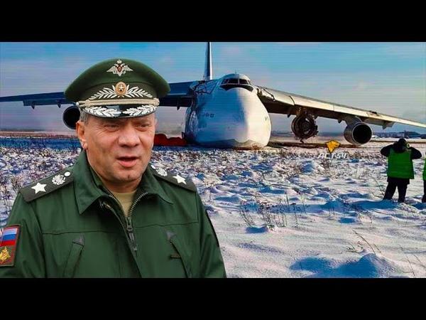 Российские Русланы отлетались Штопор контрафактной авиации России