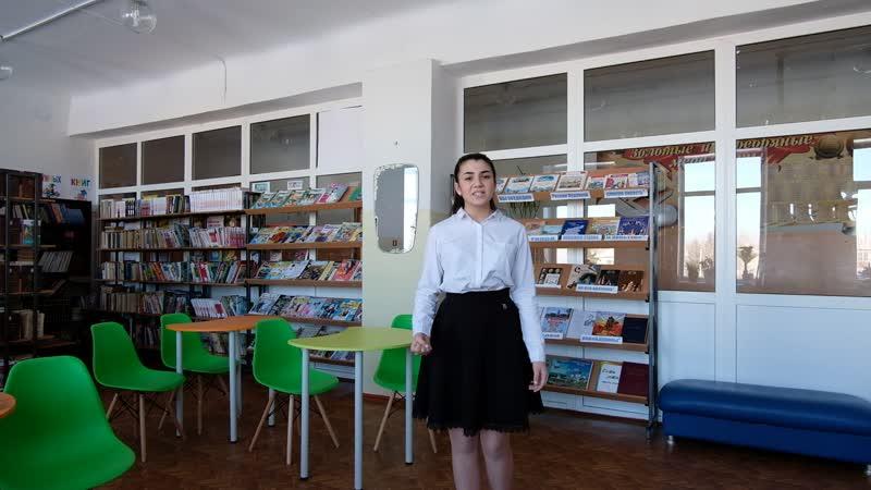 Матосян Римма обучающаяся МАОУ Абатская СОШ №1 родныеязыкироссии