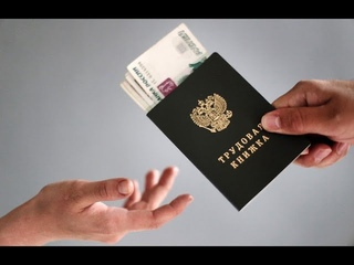 Расчет компенсации за неиспользованный отпуск при увольнении по срочному договору в 2020 году