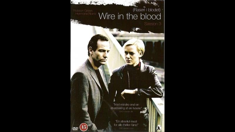 Тугая струна 4 сезон 2 серия детектив триллер криминал 2002 Великобритания