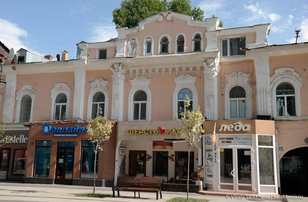 Магазины на арбате в Саратове 2020
