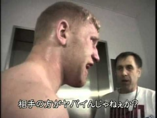 SERGEI KHARITONOV VS MURILO NINJA RUA (BACKSTAGE FOOTAGE) - PRIDE TOTAL ELIMINATION 2004