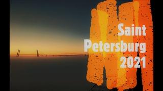 Путешествие в Петербург, Кронштадт, Выборг и Линдуловскую Рощу