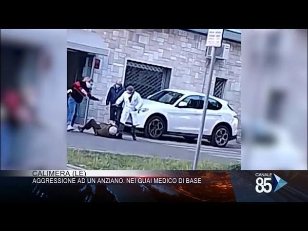 03 Aprile 2020 Calimera LE Aggressione ad un anziano, nei guai medico di base