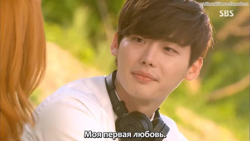 Первая любовь Я тебя слышу Корея 2013