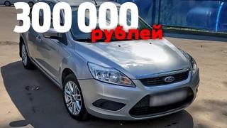 Топ авто за 300 тысяч рублей. Что купить в 2021