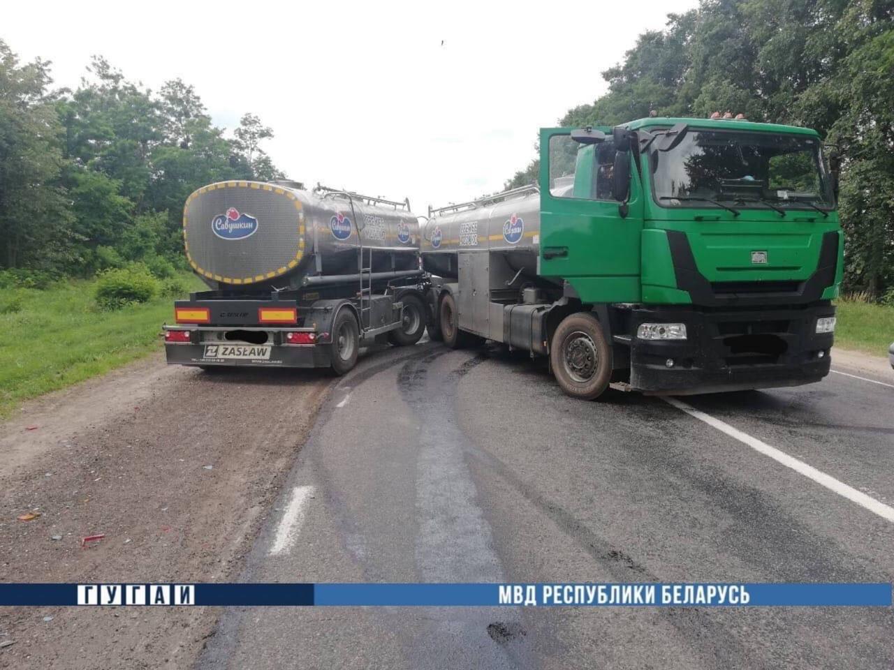 ГАИ ищет свидетелей и очевидцев дорожной аварии с участием молоковоза