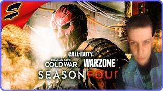 CALL OF DUTY: WARZONE COLD WAR ➤ ТЕСТИРУЮ ОБНОВЛЕННУЮ QBZ - ПОСЛЕ БАФА [2K]