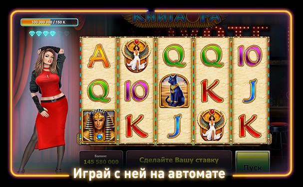 Автоматы и слоты вход в казино метрополь
