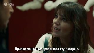 Вавилон / Babil - 9 серия РУССКИЕ СУБТИТРЫ AVETURK (Турецкий сериал)