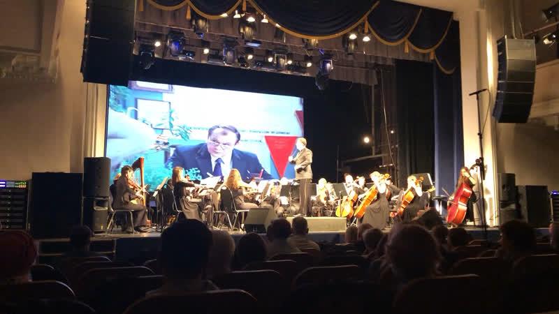 Фрагмент концерта симфонического оркестра ЛО Таврический в Великом Новгороде 01 10 2020 г