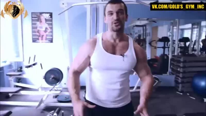 Новое упражнение на бицепс Хардкор mp4