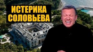 Кремль бросил пропаганду на защиту дворца Путина