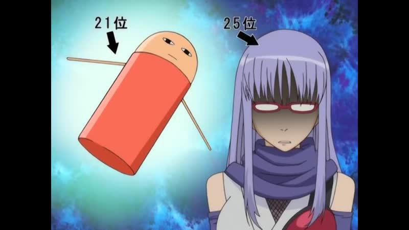 Гинтама 171-185 (Аниме Манга Anime НЕ хентай лоли порно секс этти hentai sex ecchi футанари сэмпай яой тентакли MILF 18 эрогуро)