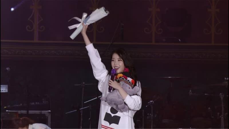 [рус.суб.] IUTV - 10th Anniversary Tour Concert 'dlwlrma' in Bangkok