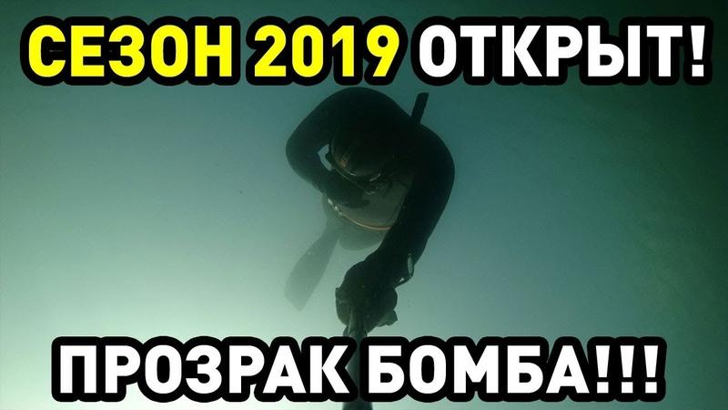 Самый лучший прозрак и место для нырялки и обучения фридайвингу и подводной охоте в РФ
