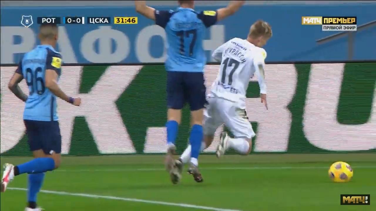 Ротор - ЦСКА, 0:1. Симуляция Сигурдссона