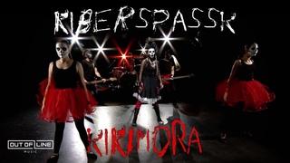 Kiberspassk - Kikimora (Official Music Video)