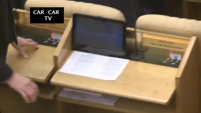 Госдума в 1 чтении приняла закон О неуважении к власти