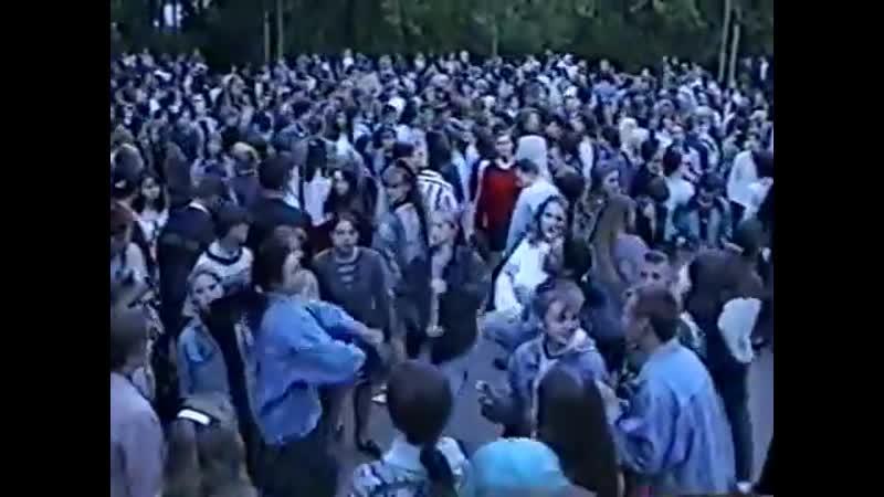 Дискотека Авария город Шуя 1996 год 1часть