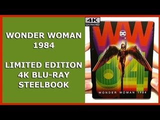 WONDER WOMAN 1984 - LIMITED 4K BLU-RAY STEELBOOK UNBOXING