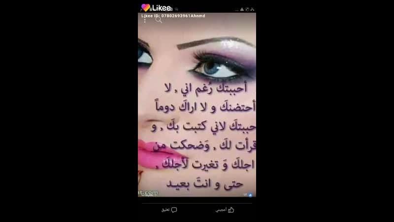 Like_6793392529129236172.mp4