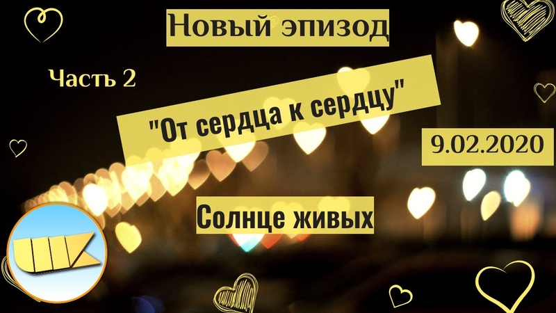 Шарашкина Контора Закат гр Ария