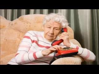 Бабка засунула мыло в гнездо сматреть онлайн без смс и регистрации
