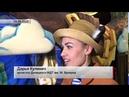 В муздраме состоялась премьера детского спектакля о приключениях Винни-Пуха. Актуально. 13.09.20