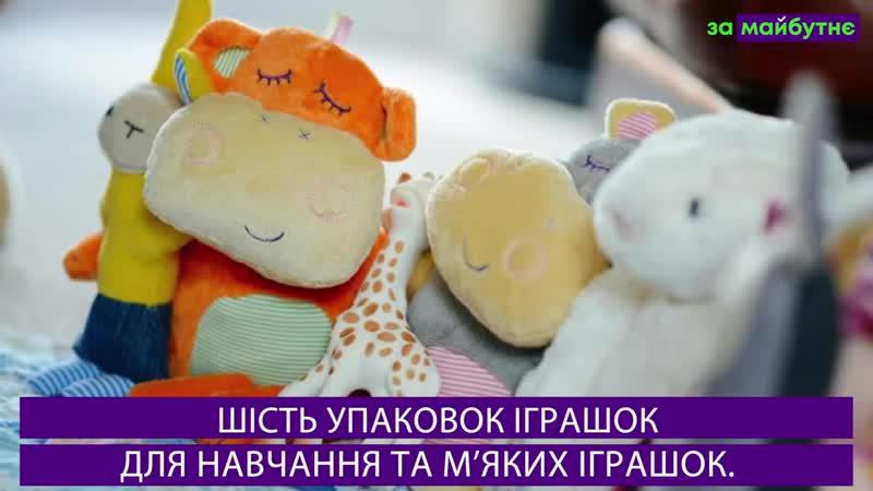 Дитсадки у селах Городецьке Дубова Іванівка забезпечено стільцями партами іграшками