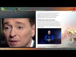 Почему Сергей Безруков плохой актер=И человек никчёмный=Объясняю
