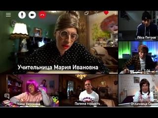 Максим Галкин про ДИСТАНЦИОННОЕ ОБУЧЕНИЕ