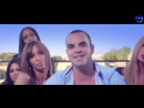 Elitni Odredi feat. DJ Mateo - Ona sija (2014)