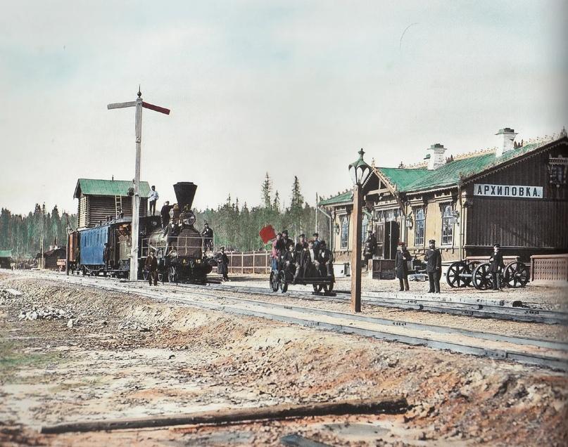 Первозданная железнодорожная Россия в цвете эпохи царской Империи глазами неизвестного фотографа, изображение №2
