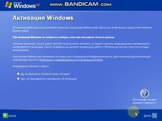 Windows XP Tam/Core Edition Installer Music