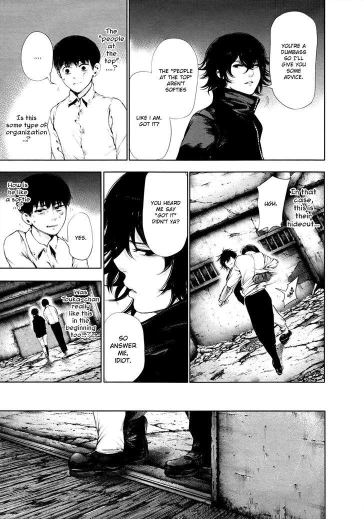 Tokyo Ghoul, Vol.6 Chapter 54 Aogiri, image #7
