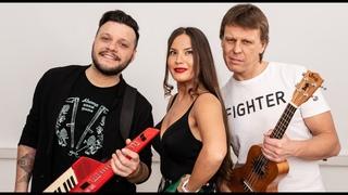 О.С.А - Подменили Путина (Live)