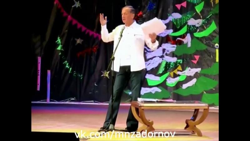 Михаил Задорнов Попы в Доме 2 Концерт в Тихвине 25 12 11
