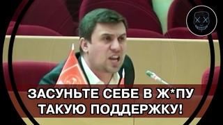 Николай Бондаренко ВДРЕБЕЗГИ РАЗНЁС экономические меры ПОДДЕРЖКИ Путина! Дума ШОКЕ от КОММУНИСТА!