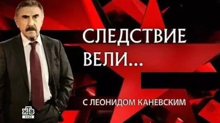 КРИМИНАЛЬНЫЕ ХРОНИКИ - Следствие вели..., 1 сезон 31 серия - Курская аномалия, 2006 год, (16).