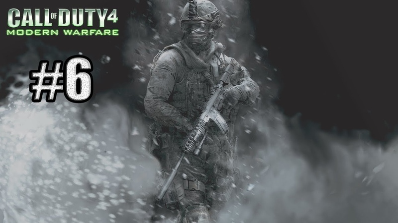 Прохождение Call of Duty 4 Modern Warfare 6 Жара Грехи отцов Ультиматум