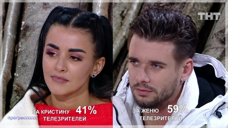 Результаты зрительского голосования ЧГ от 13.11.20