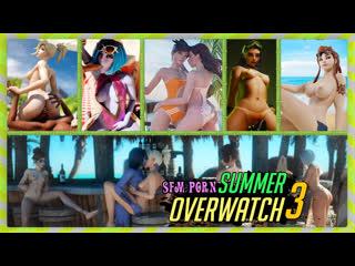 Overwatch Summer 3 SFM Porn
