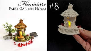 Mini Fairy Garden House No.8 with Toilet Paper Tube - Clay Craft DIY Idea