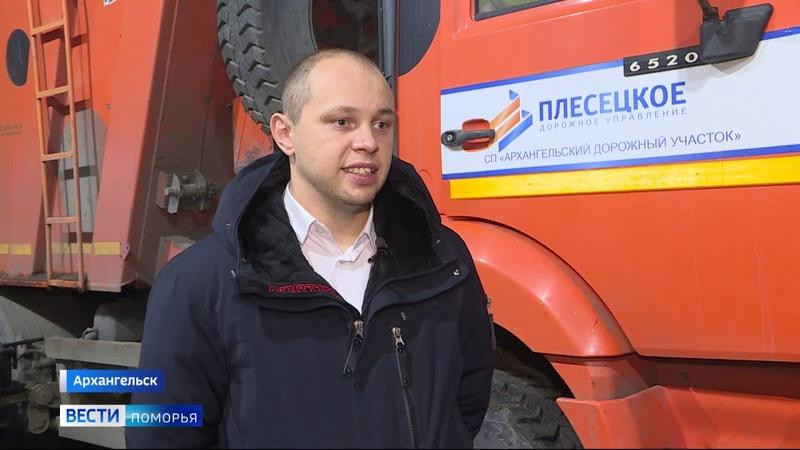 В Архангельске водителей и пешеходов просят быть внимательными