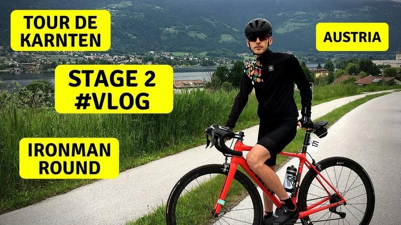 Велогонка Tour de Karnten | IronMan Round | 2 Stage | Cycling Race with Telemetry | VLOG